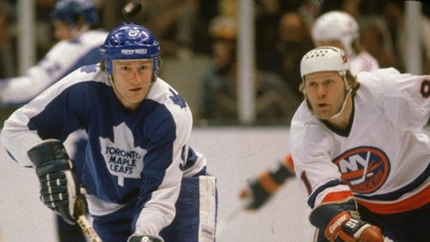 Former Leafs Player, Coach Maloney Dies