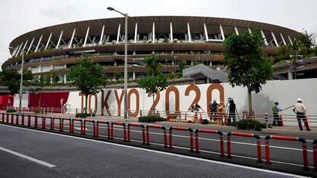 โอลิมปิกโตเกียว 2020