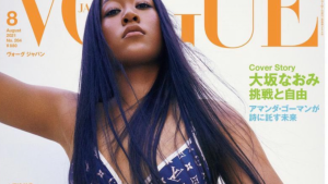 Naomi Osaka appears on the cover of Vogue Japan's August 2021 issue